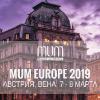 MUM Europe 2019: анонс новинок