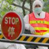 Задержки в поставках оборудования из-за коронавируса