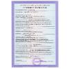 Сертификаты связи на Siklu