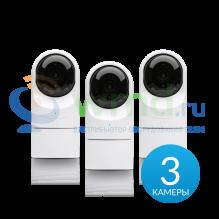 Фото #1 Ubiquiti UniFi Video Camera G3 FLEX (3-pack)