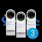 Ubiquiti UniFi Video Camera G3 FLEX (3-pack)