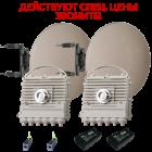 Siklu EtherHaul 8010FX 2ft antenna kit