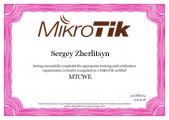Сергей Жерлицын - MTCWE
