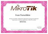 Иван Юрочкин - Сертифицированный специалист MTCNA